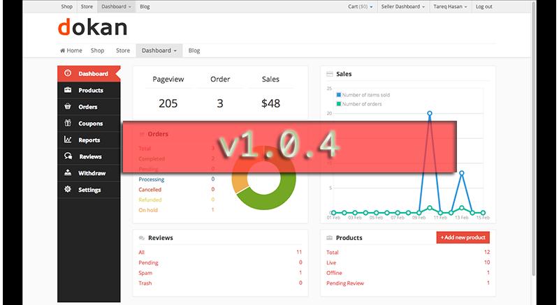 Dokan V1.0.4 released