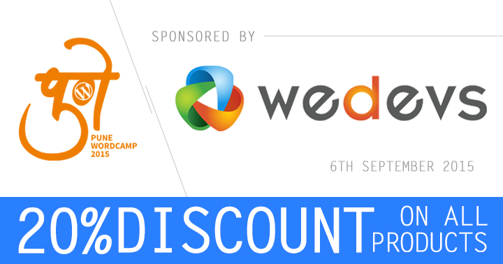 Get Surprise Discounts at WordCamp Pune!