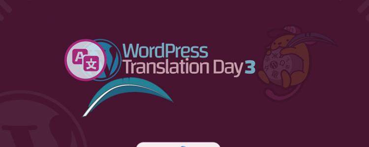 Bengali At 100%: weDevs Organized WordPress Translation Day 3 At Dhaka
