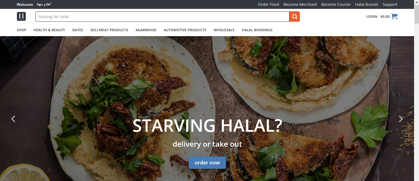 Dokan Success Story: How Onehalal Is Making A Phenomenal Growth